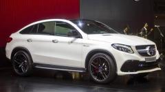 Mercedes Benz AMG GLE 63 Coupe